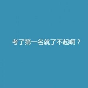 muxing.cc112632101732331