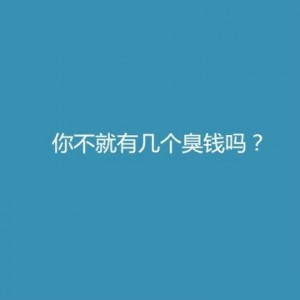 muxing.cc112632101732337