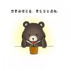 muxing.cc146960041022439
