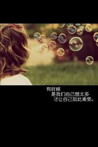 muxing.cc1408432010215518