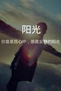 muxing.cc140843201021559