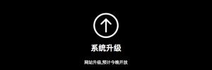 mywpku.com_2016-01-01_07-54-43