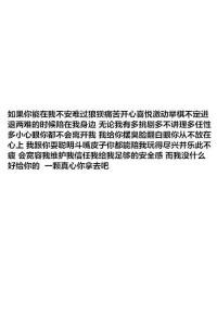 muxing.cc37336161025443