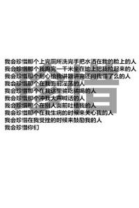 muxing.cc37336161025445